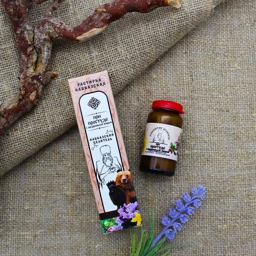 Натуральные средства от кашля и простуды