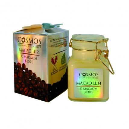 """Масло Ши с маслом кофе """"COSMOS"""" 100 гр."""
