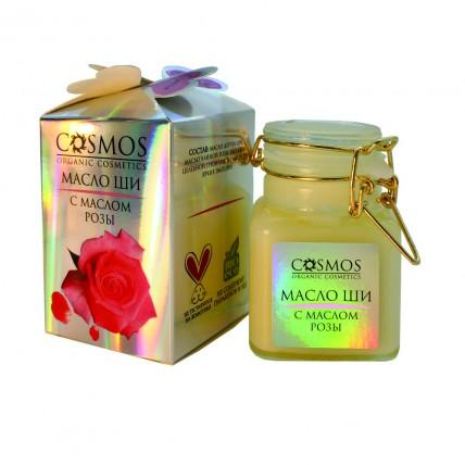 """Масло Ши с маслом розы """"COSMOS"""" 100 гр."""