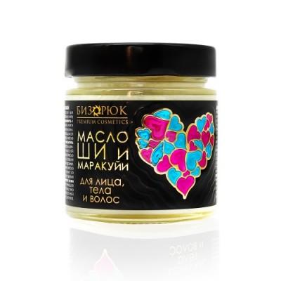 "Масло ши и маракуйи, ""Бизорюк"", premium cosmetics, 160 мл"