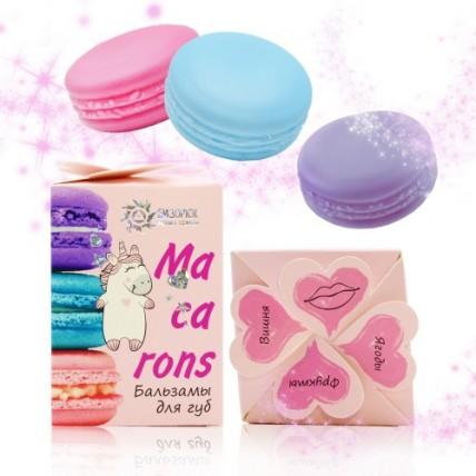 """Набор из трёх бальзамов для губ Macarons """"Ягоды"""", """"Фрукты"""", """"Вишня"""", ⟨розовый⟩"""