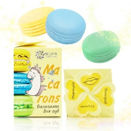 """Набор из трёх бальзамов для губ Macarons """"Виноград"""", """"Фрукты"""", """"Маракуйя» ⟨желтый⟩"""
